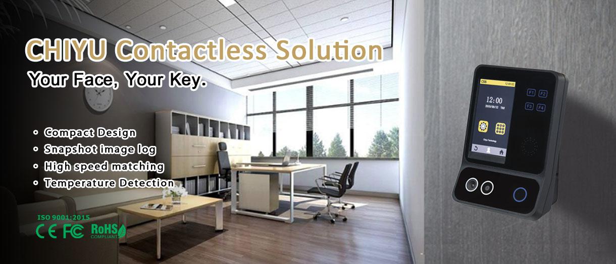 proimages/solutions/application/facetempde2.jpg